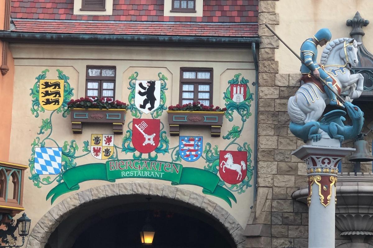 Disney Biergarten Restaurant